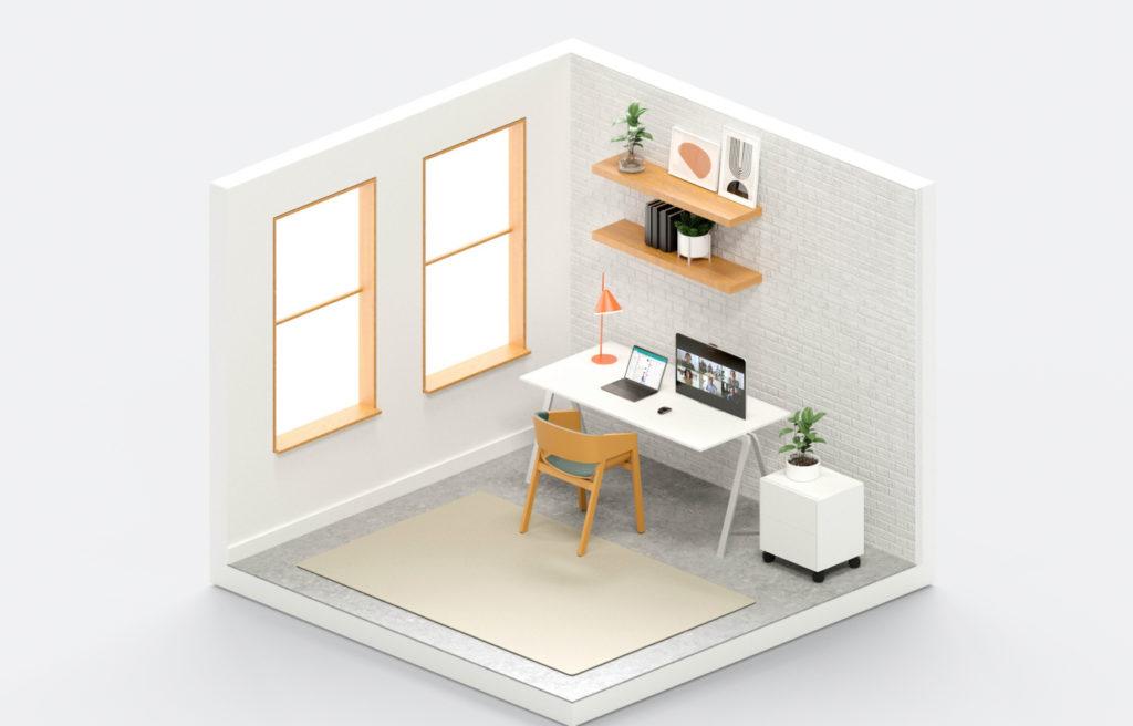 Le concept de Zoom for Home